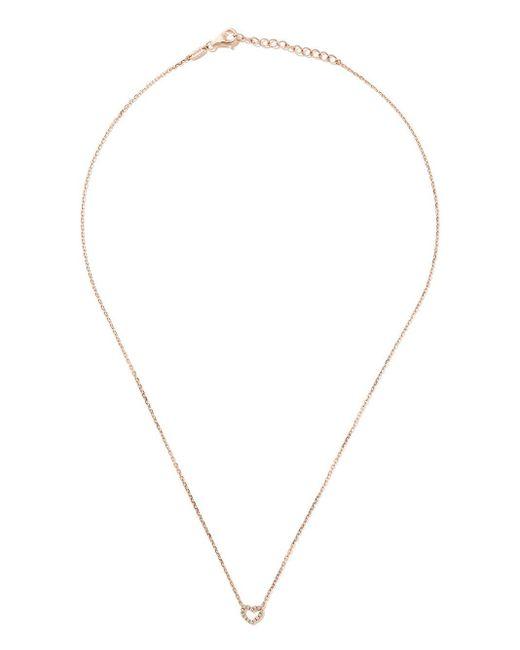 AS29 Miami Open Heart ダイヤモンド ネックレス 18kローズゴールド Metallic