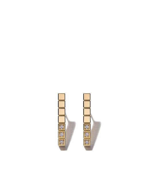 18kt Yellow Gold Ice Cube Pure Diamond Earrings Chopard, цвет: Metallic