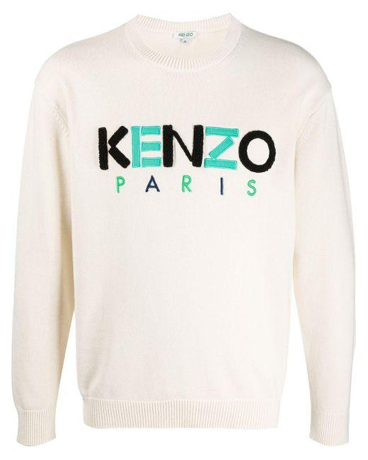 メンズ KENZO Paris ロゴ セーター White