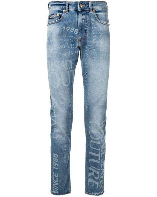 メンズ Versace Jeans ロゴ スキニージーンズ Blue