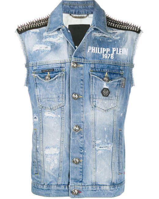 メンズ Philipp Plein スタッズ デニムジャケット Blue