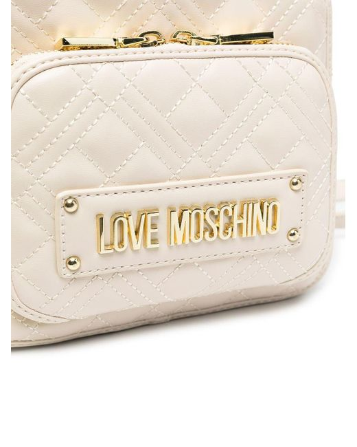 Love Moschino ロゴ バックパック Multicolor