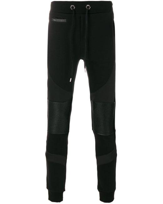 メンズ Philipp Plein ジョガーパンツ Black