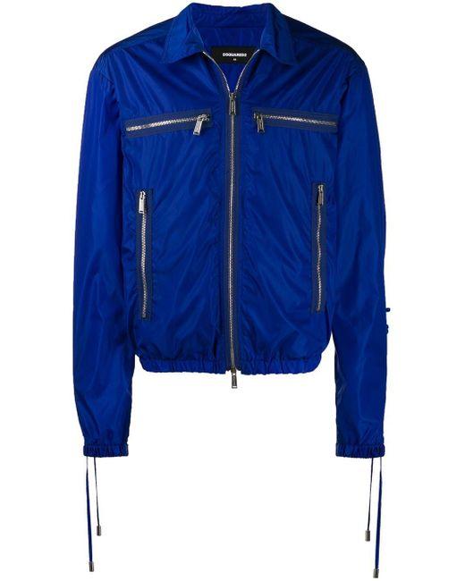 メンズ DSquared² ジップアップ ジャケット Blue