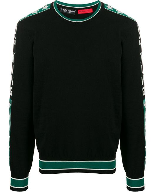 メンズ Dolce & Gabbana Dg King Crew Neck Jumper Black