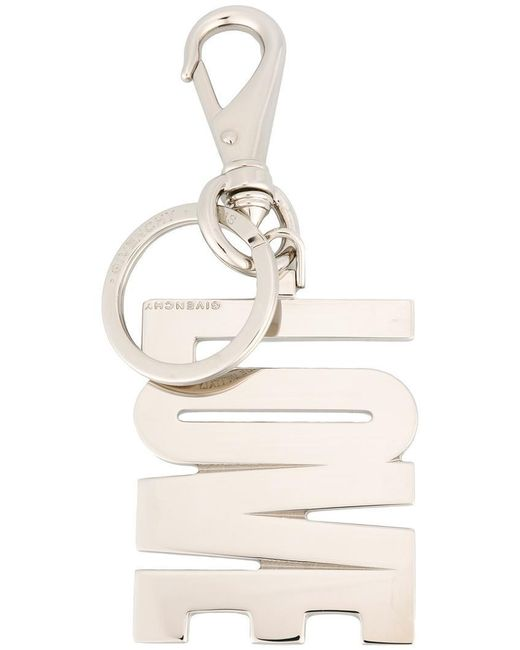 Givenchy - Metallic Love Keyring - Lyst
