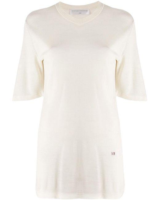 Victoria Beckham オーバーサイズ ニットトップ White