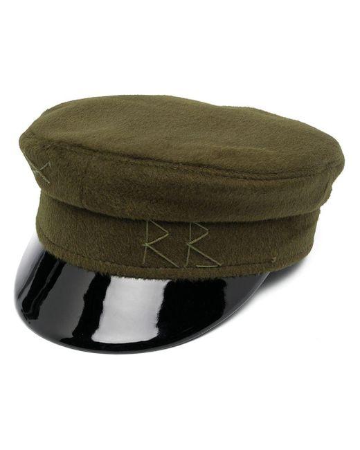 Фуражка С Вышитым Логотипом Ruslan Baginskiy, цвет: Green