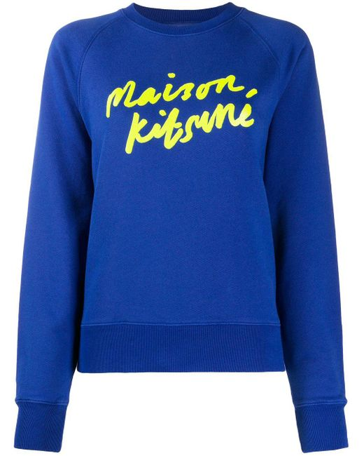 Maison Kitsuné ロゴ スウェットシャツ Blue