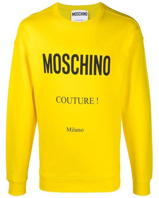 Толстовка С Логотипом Moschino для него, цвет: Yellow