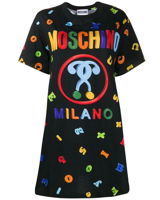 Moschino ロゴ Tシャツ Multicolor