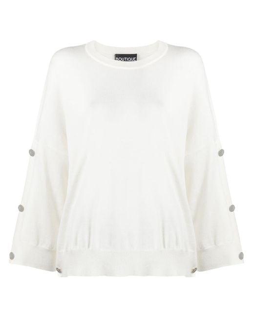 Boutique Moschino ファインニット セーター White