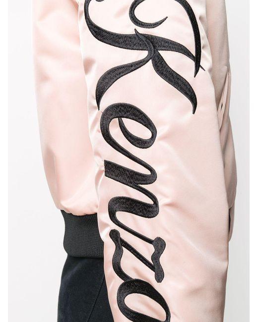 KENZO ロゴ ボンバージャケット Pink