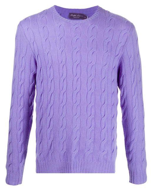 メンズ Ralph Lauren Purple Label カシミア ケーブルニットセーター Purple