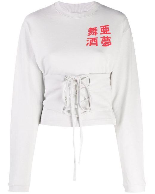 Ambush コルセット セーター Multicolor