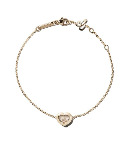 Chopard ハッピーダイヤモンド アイコン ブレスレット 18kイエローゴールド Metallic