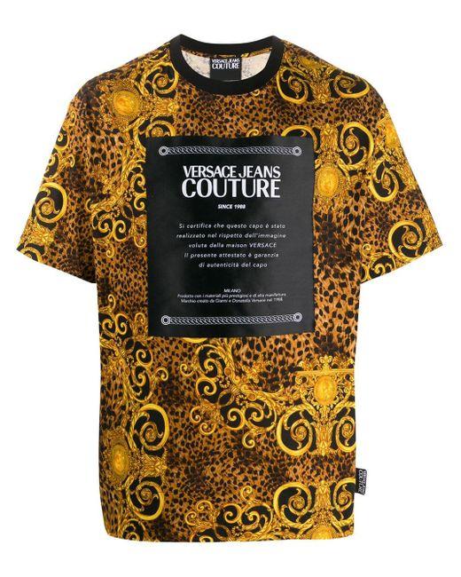 メンズ Versace Jeans プリント Tシャツ Yellow