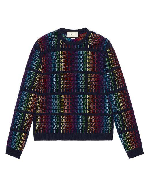 メンズ Gucci Hollywood レインボー セーター Blue