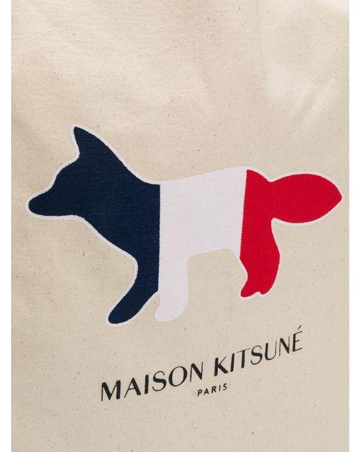 Maison Kitsuné トリコロールロゴ バックパック Multicolor
