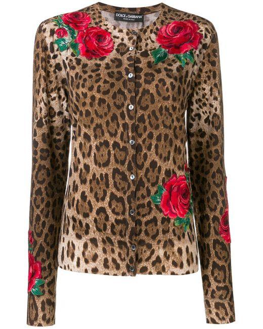 Dolce & Gabbana プリント カーディガン Multicolor