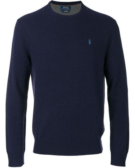 Polo Ralph Lauren | Blue Hunter Sweater for Men | Lyst