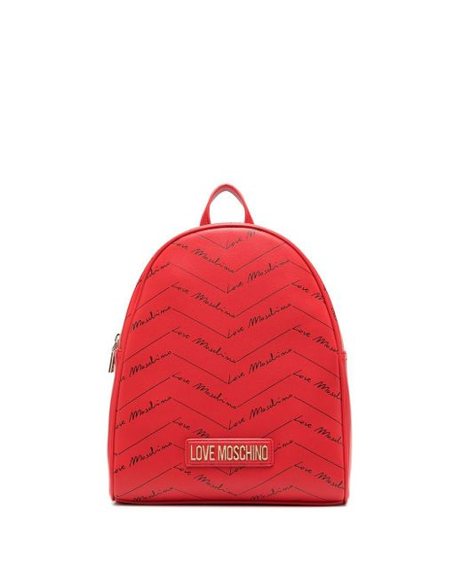 Love Moschino ロゴ バックパック Red