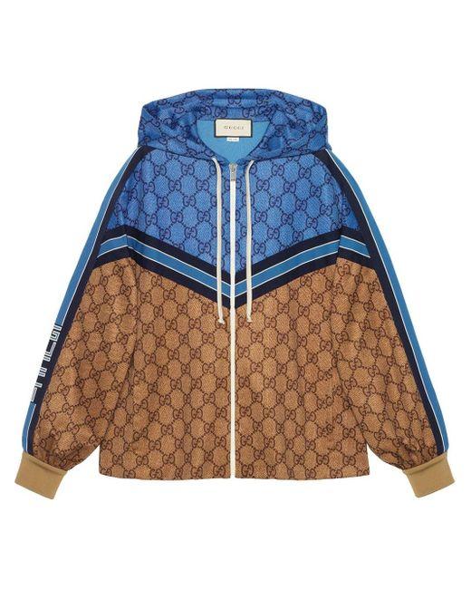 Gucci Blue GG Technical Jersey Jacket