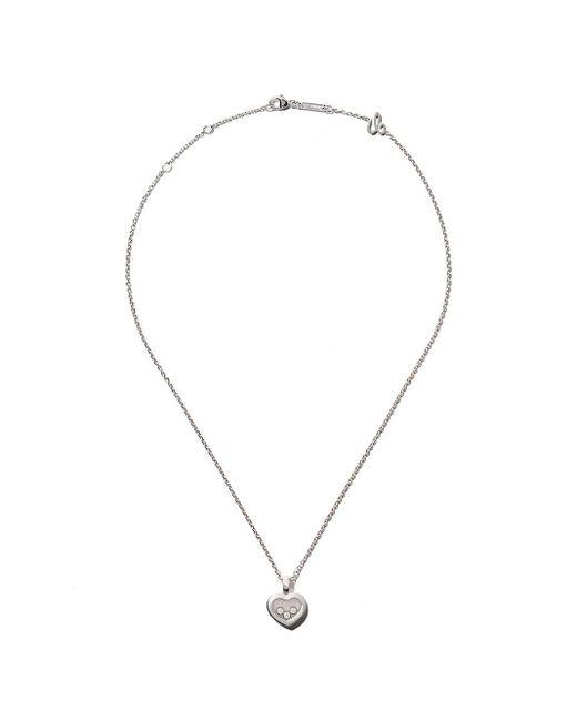 18kt white gold Happy Diamonds Icons pendant necklace Chopard en coloris Metallic