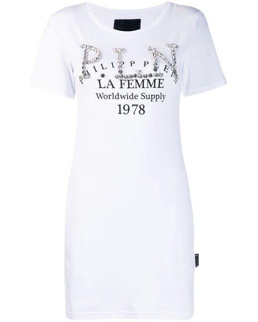 Philipp Plein デコラティブ Tシャツ White