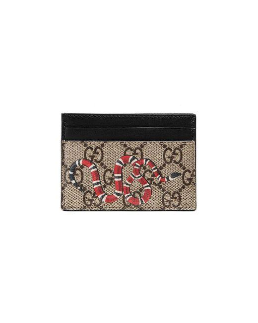 メンズ Gucci GGスプリーム カードケース Multicolor