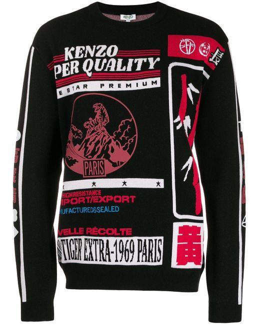 メンズ KENZO プリント セーター Multicolor