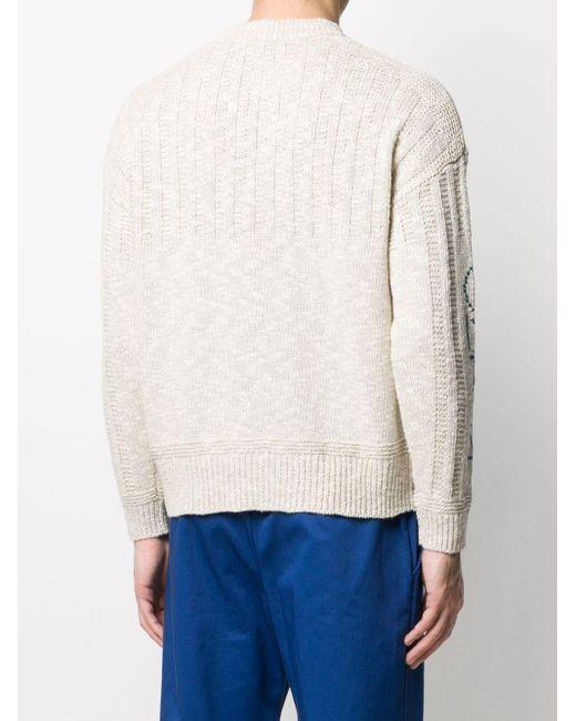 メンズ KENZO ロゴ セーター Multicolor