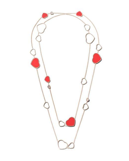 Chopard ハッピーハート ダイヤモンド ソトワール ネックレス 18kローズゴールド Multicolor