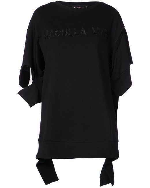 Haculla ロゴ Tシャツ Black