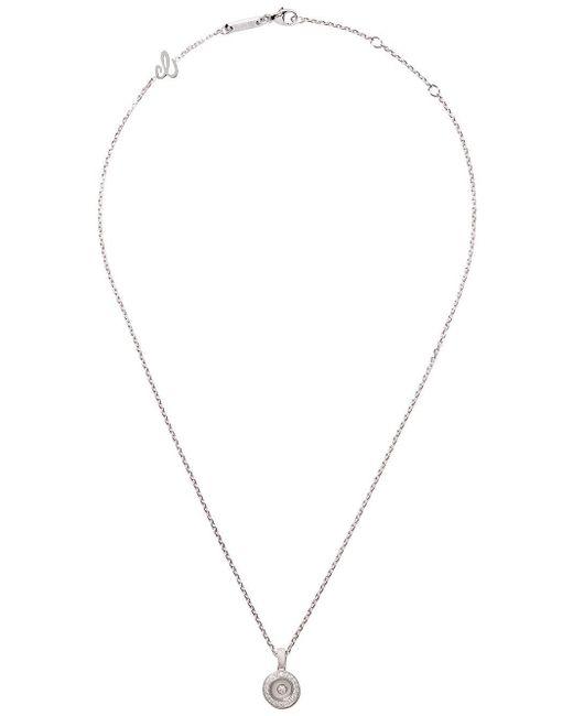 Chopard Happy ダイヤモンド ネックレス 18kホワイトゴールド Metallic