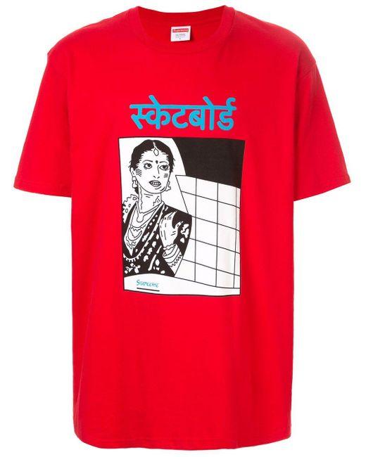 メンズ Supreme Bombay プリント Tシャツ Red