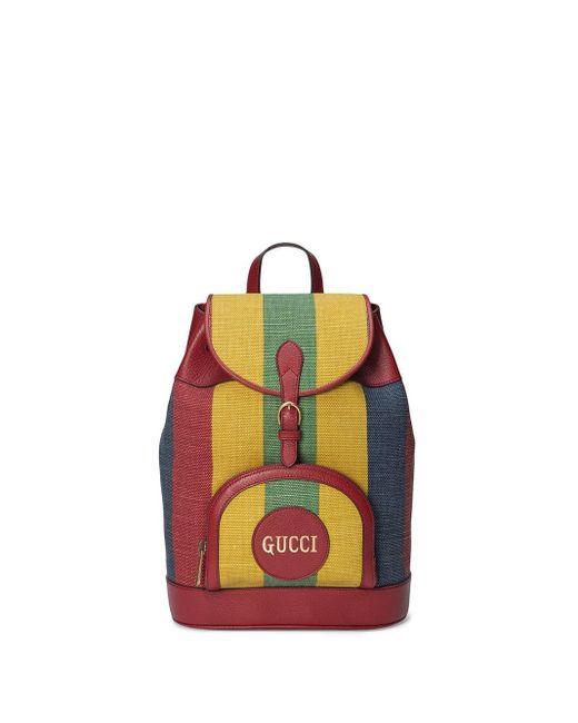 メンズ Gucci Baiadera ストライプ バックパック Yellow