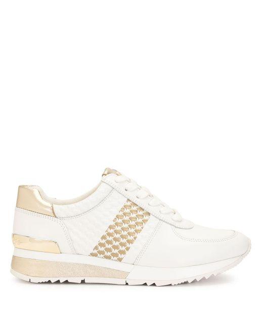 MICHAEL Michael Kors White Metallic-trim Sneakers