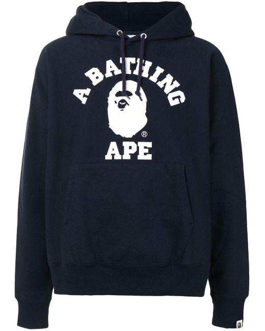メンズ A Bathing Ape リラックスフィット パーカー Blue