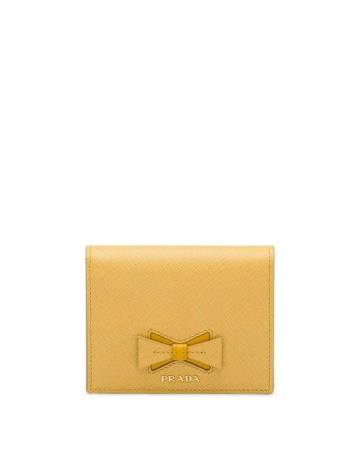 Prada 二つ折り財布 Multicolor