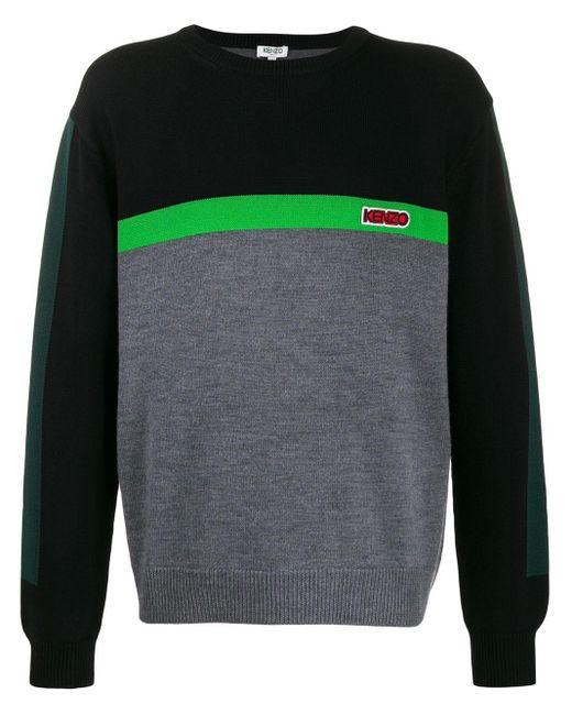 メンズ KENZO カラーブロック セーター Multicolor