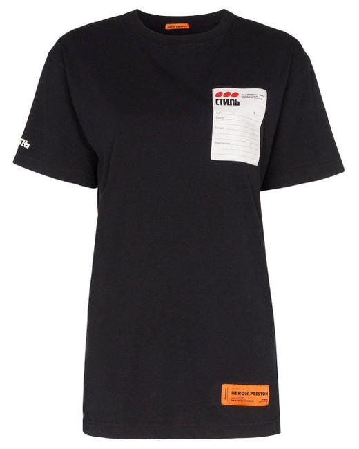 Heron Preston ロゴパッチ Tシャツ Black