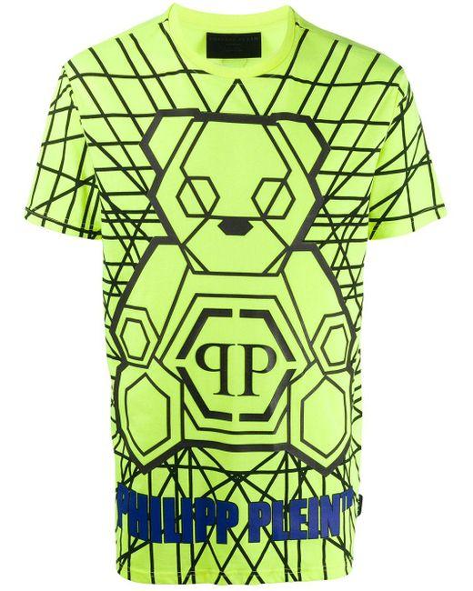 メンズ Philipp Plein テディベア Tシャツ Yellow