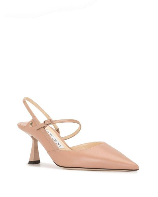 Jimmy Choo Ray パンプス Pink