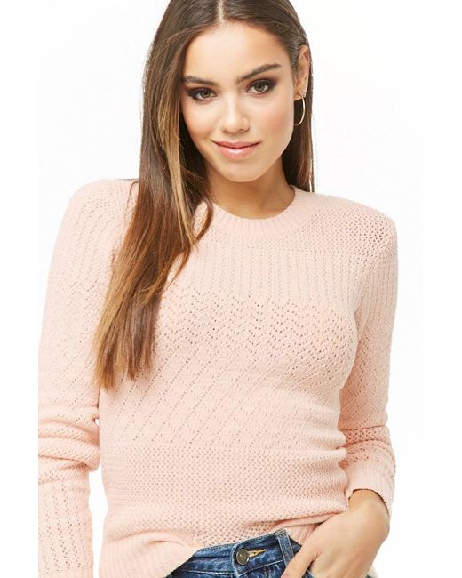 Forever 21 - Multicolor Mixed Knit Sweater - Lyst