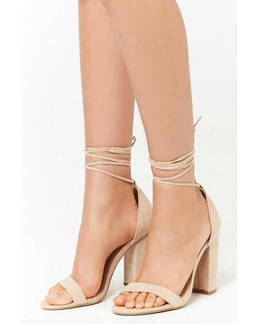 Forever 21 - Natural Faux Suede Wraparound Heels - Lyst