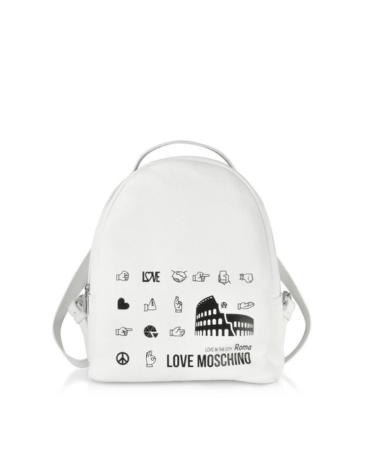 Love Moschino - White Printed City Lovers Backpack - Lyst