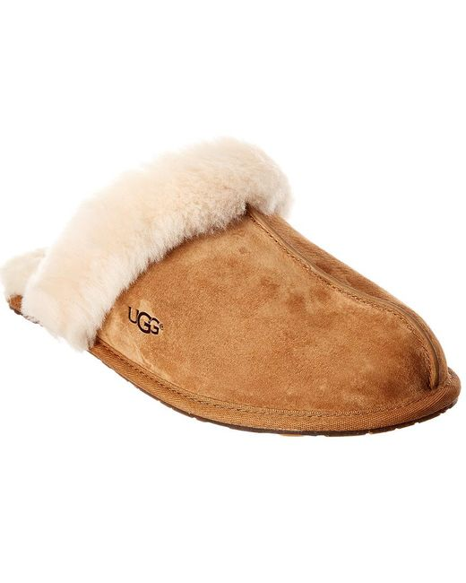 Ugg Brown Scufette Ii Water Resistant Suede Slipper