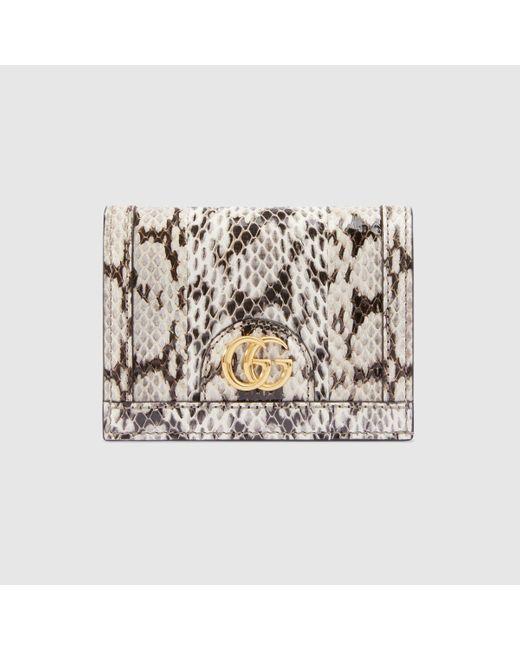 Gucci 〔オフィディア〕スネークレザー カードケース(コイン&紙幣入れ付き) Multicolor