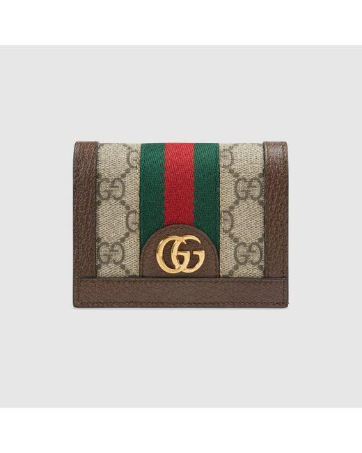 Gucci グッチdiy 〔オフィディア〕GG カードケース ウォレット(コイン&紙幣入れ付き) Multicolor